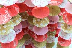 Papierowi parasole Fotografia Stock