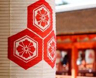 Papierowy lampion przy świątynią w Osaka, Japonia Zdjęcia Stock