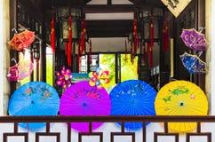papierowy parasol obrazy stock