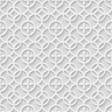 Papierowy szary bezszwowy wzór ilustracja wektor