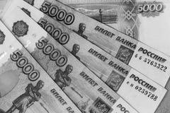 Papierowych rosjanina pięć rubla thousandth banknotów odgórny widok zakończenie Fotografia Royalty Free