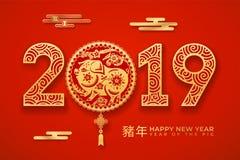 Papieru cięcie dla 2019 nowy rok z świniowatym zodiaka znakiem royalty ilustracja