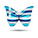 Papillon de drapeau de la Grèce Photographie stock