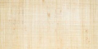 papiro imagen de archivo libre de regalías