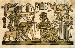 Papiro foto de stock royalty free