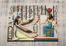 Papiro Fotografie Stock Libere da Diritti