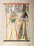 Papiro Fotografia Stock Libera da Diritti