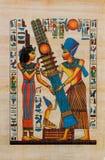 Papiro antigo Fotografia de Stock Royalty Free