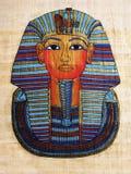 Papiro con il ritratto del Pharaoh fotografia stock libera da diritti