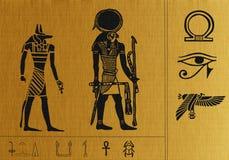 Papiro dell'Egitto Fotografie Stock Libere da Diritti