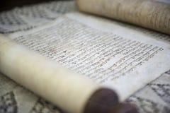 Papiro ebreo Immagini Stock Libere da Diritti