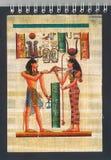 Papiro egípcio Fotos de Stock Royalty Free