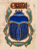 Papiro egípcio ilustração royalty free