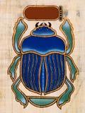 Papiro egípcio ilustração stock