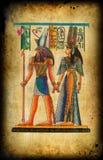 Papiro egipcio libre illustration