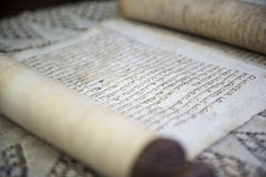 Papiro judío imágenes de archivo libres de regalías