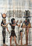 Papiro viejo Fotos de archivo libres de regalías
