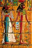 papirus Obraz Stock