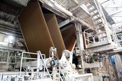 Papper och trämassa mal - fabriken, växt Fotografering för Bildbyråer