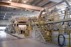 Papper och trämassa mal - fabriken, växt Arkivbilder