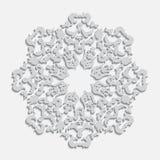 Pappers- elegant symbol för vintersnöflingavektor Arkivbild