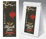 Pappers- förpacka med etiketten för svart te vektor illustrationer