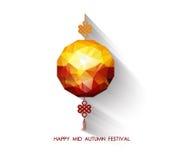 Pappers- geometrisk lykta för österlänning Mitt- höstfestival vektor illustrationer