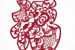 Pappers- klipp-tecken FU för kines royaltyfri fotografi