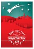 Pappers- kort för jul Royaltyfria Bilder