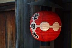 Pappers- lykta i det Gion området i Kyoto Arkivfoton