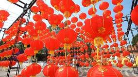 Pappers- lyktor, kinesiska lyktor, asiatisk kultur Festival av kinesisk kultur arkivfilmer