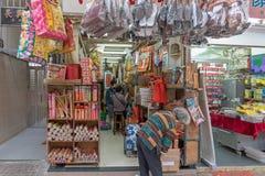 Pappers- Offerings shoppar Fotografering för Bildbyråer