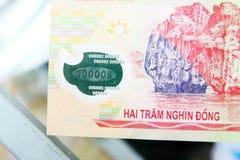 Pappers- pengar för Vietnam dong banonote Arkivfoton