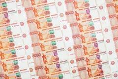 Pappers- sedel för ryss 5000 rubel bakgrund Royaltyfri Bild