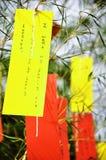 Pappersetiketter på bambun Arkivbild