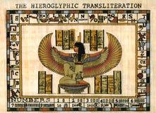 Papyrus égyptien. Déesse Photos stock