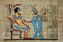 Papyrus égyptien de retrait d'or Image libre de droits