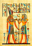 Papyrus. With elements of egyptian ancient history Stock Image