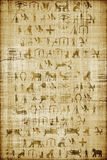 Papyrus. An image of an Egypt papyrus background Stock Photography