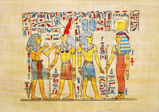 Papyrus 4. Egyptian parchment (from my papyrus collection Royalty Free Stock Images