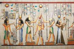 Papyrus Royalty Free Stock Image