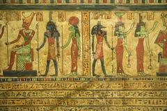 египетский papyrus Стоковая Фотография RF