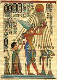 Papyrus d'Egyptien de fond Photo stock