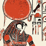 Papyrus with elements of egyptian ancient history. Illustration Stock Photo