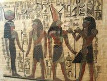 papyrus original photos stock