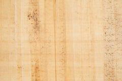 Papyrus texture as background. Antique papyrus as background, paper texture stock photo