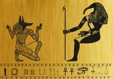 Papyrus von Ägypten Lizenzfreies Stockfoto