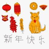 Paquet chinois de vecteur d'éléments Photographie stock