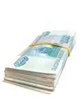 Paquet d'argent russe, d'isolement sur un blanc Photographie stock