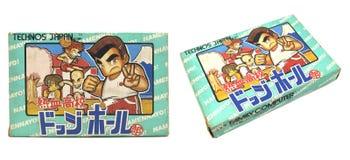 Paquet de dodgeball de Kunio par des technos Japon d'isolement sur le backg blanc images libres de droits